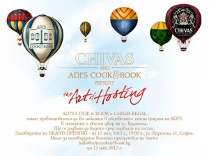 adi's cook and book opening invite